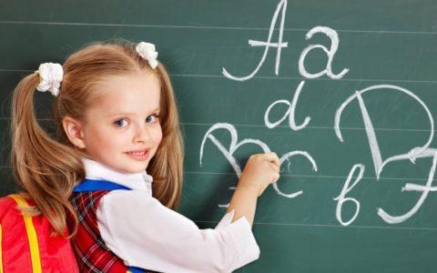 4-sinif-ozel-matematik-dersi